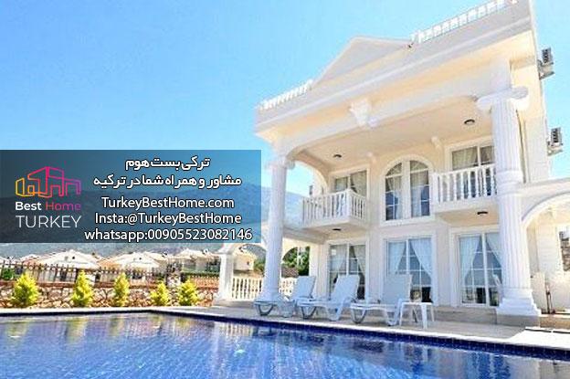 خرید خانه در استانبول نکات و قوانین خرید خانه در استانبول
