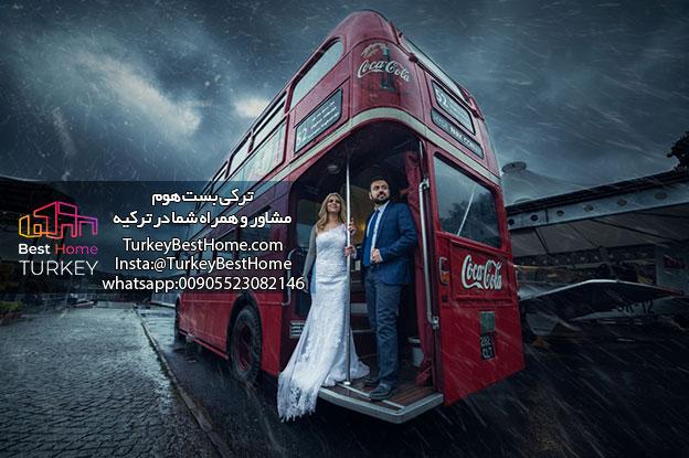 photography-in-istanbul خدمات فیلم برداری عکاسی تصویر برداری و تدوین در استانبول فیلم برداری و عکاسی عروسی در استانبول فیلم برداری و عکاسی فشن در استانبول فیلم برداری و عکاسی مدلینگ در استانبول ساخت تیزر موزیک در استانبول
