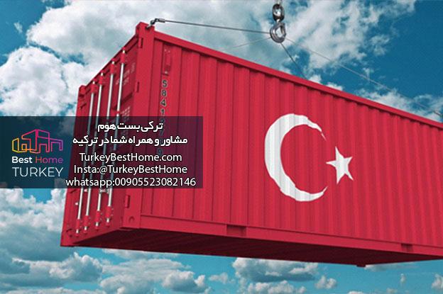پیش از راه اندازی شرکت در ترکیه باید در مورد ابعاد مختلف آن اطلاعات کسب کرد