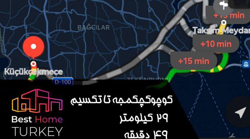 فاصله کوچوکچکمجه تا میدان تکسیم در یک روز بسیار پر ترافیک