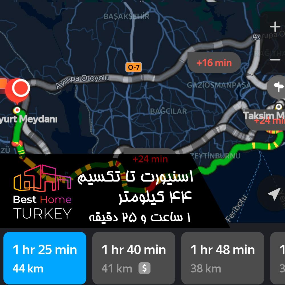 فاصله اسنیورت تا میدان تکسیم در یک روز بسیار پر ترافیک