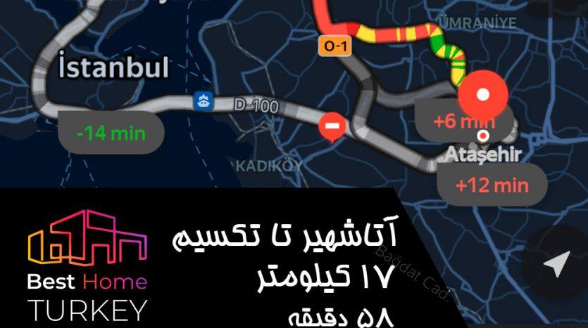 فاصله آتاشهیر تا میدان تکسیم در یک روز بسیار پر ترافیک