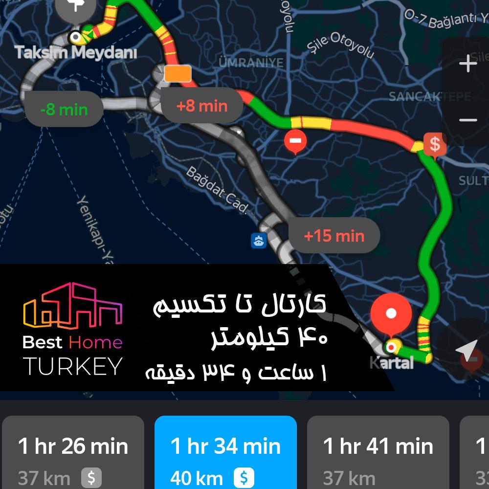 فاصله کارتال تا میدان تکسیم در یک روز بسیار پر ترافیک