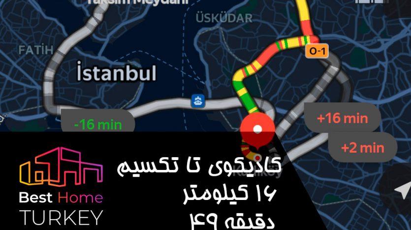 فاصله کادیکوی تا میدان تکسیم در یک روز بسیار پر ترافیک