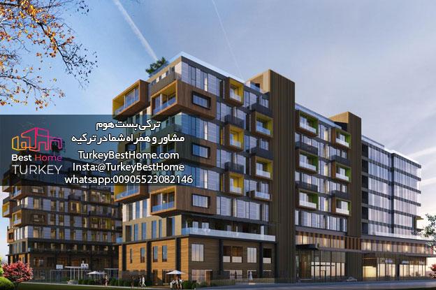 فروش آپارتمان در استانبول فروش آپارتمان لوکس در استانبول آگهی فروش آپارتمان در استانبول فروش آپارتمان در ترکیه آپارتمان فروشی در استانبول ترکیه