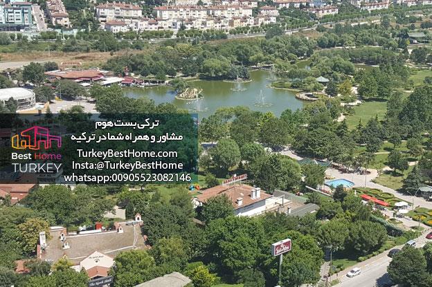 apartment prices in bahcesehir istanbul قیمت آپارتمان در باهچه شهیر استانبول خرید آپارتمان در باهچه شهیر استانبول قیمت خانه در باهچه شهیر استانبول قیمت ویلا در باهچه شهیر استانبول