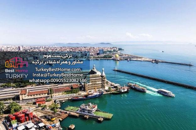 سایت خرید ملک در استانبول سایت خری آپارتمان در استانبول سایت خرید ویلا در استانبول سایت خرید ملک در ترکیه
