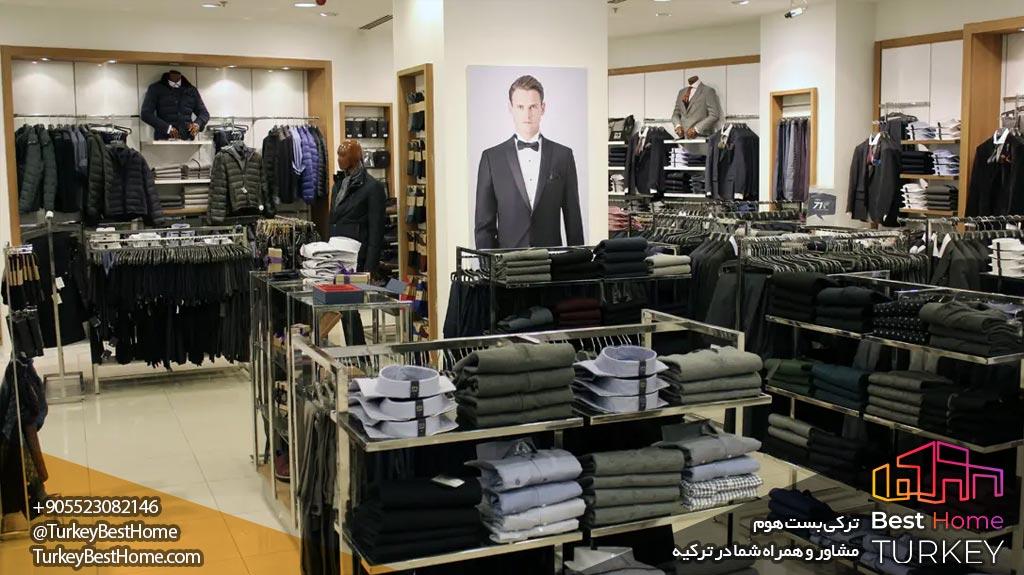 خرید ملک تجاری در استانبول با مستاجر برند ds damat خرید مغازه در استانبول خرید فروشگاه در استانبول سرمایه گذاری در استانبول
