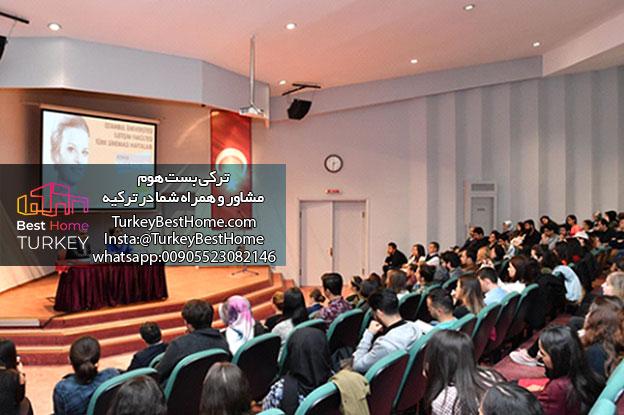 پذیرش دانشگاه های ترکیه بدون کنکور شرایط پذیرش دانشگاه های ترکیه در مقطع کارشناسی ارشد پذیرش دانشگاه های دولتی ترکیه شرایط پذیرش دانشگاه های ترکیه در رشته دندانپزشکی نحوه ی پذیرش در دانشگاه های ترکیه در مقطع دکترا