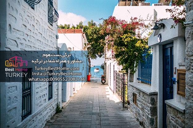 اقامت ترکیه از طریق خرید ملک اقامت ترکیه با اجاره خانه اقامت ترکیه از طریق کار اقامت ترکیه برای ایرانیان اقامت ترکیه از طریق سرمایه گذاری اقامت ترکیه با کار اقامت ترکیه برای افراد زیر 18 سال