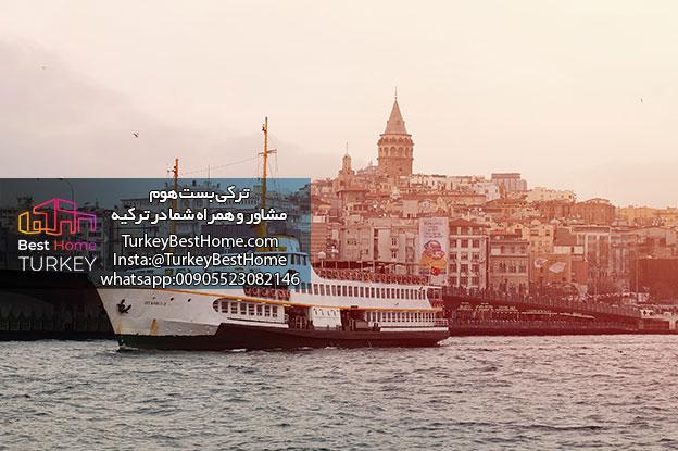منطقه ی ساریر- منطقه ی اشراف نشین استانبول-بهترین مناطق استانبول برای زندگی مناطق تفریحی استانبول مناطق لوکس استانبول مناطق توریستی استانبول منطقه اروپایی استانبول مناطق بالا شهر استانبول مناطق پولدار استانبول
