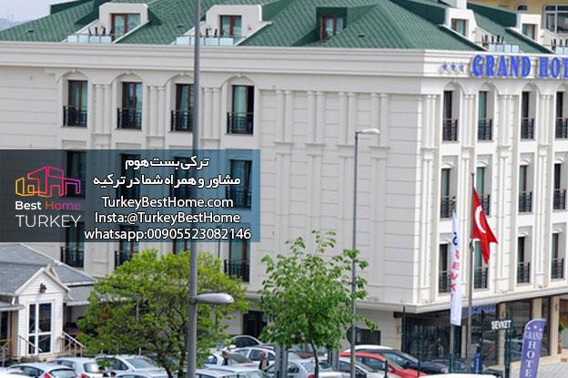 منطقه آوجیلار استانبول محله آوجیلار استانبول هتل آوجیلار استانبول گرند هتل آوجیلار استانبول آوجیلار در استانبول محله آوجیلار فیروزکوه استانبول