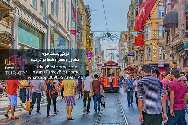 میدان تکسیم استانبول میدان تکسیم استانبول روی نقشه میدان تکسیم روی نقشه میدان تکسیم در کدام محله استانبول است میدان تکسیم زنده میدان تکسیم و خیابان استقلال میدان تکسیم در کدام منطقه استانبول است میدان تکسیم شهر استانبول میدان تکسیم در کدام قسمت استانبول است میدان تکسیم استانبول کجاست میدان تکسیم استانبول خیابان استقلال میدان تکسیم استانبول عکس میدان تکسیم انکارا میدان تقسیم استانبول رضا شاه میدان تقسیم استانبول آپارات از میدان تکسیم به ایاصوفیه از میدان تکسیم به مرکز خرید جواهر از میدان تکسیم تا تنگه بسفر از میدان تکسیم به اولیویوم برویم از میدان تکسیم تا آکواریوم از میدان تکسیم به مرتر از میدان تکسیم به پل بغاز میدان تکسیم به ترکی مسیر میدان تکسیم به مرکز خرید اولیویوم فاصله میدان تکسیم تا ببک فاصله میدان تکسیم تا بشیکتاش بازار میدان تکسیم استانبول فاصله میدان تکسیم تا پل بسفر میدان تکسیم ترکیه میدان تکسیم ترکیه استانبول میدان تقسیم ترکیه فاصله میدان تکسیم تا دریا فاصله میدان تکسیم تا تنگه بسفر فاصله میدان تکسیم تا فرودگاه جدید استانبول فاصله میدان تکسیم تا خیابان استقلال فاصله میدان تکسیم تا مرکز خرید جواهر میدان تکسیم چیست میدان تکسیم خیابان استقلال میدان تکسیم خیابان استقلال ترکیه میدان تقسیم خیابان میدان تکسیم و خیابان استقلال استانبول خیابان میدان تکسیم خیابان استقلال میدان تکسیم استانبول میدان تکسیم در ترکیه میدان تکسیم در نقشه میدان تکسیم در استانبول روی نقشه میدان تکسیم در کدام شهر است میدان تکسیم در کجاست میدان تقسیم رضا شاه هتل های میدان تکسیم روی نقشه رستورانهای میدان تکسیم میدان تکسیم رمضان میدان تکسیم نی نی سایت فاصله میدان تکسیم تا سفارت کانادا فاصله میدان تکسیم تا ساحل فاصله میدان تکسیم تا سلطان احمد میدان تقسیم شهر ترکیه میدان تکسیم شیراز میدان تقسیم شهر میدان تکسیم مجسمه رضا شاه میدان تکسیم در کدام شهر ترکیه است فاصله میدان تکسیم تا شیشلی عکس میدان تکسیم در استانبول میدان تکسیم کجاست میدان تقسیم کجا فاصله میدان تکسیم تا کادیکوی لوکیشن میدان تکسیم میدان تقسیم مصر مجسمه میدان تکسیم استانبول معنی میدان تکسیم میدان تکسیم نقشه نقشه میدان تکسیم استانبول نقشه میدان تکسیم در استانبول نماد میدان تکسیم میدان تقسیم ویکی پدیا میدان تقسیم ویکی هتل در میدان تکسی