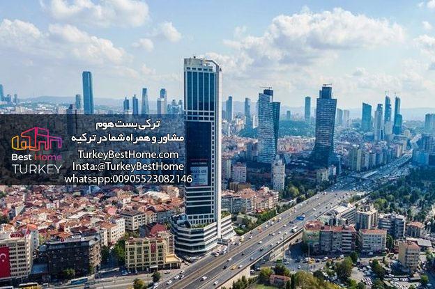 هتل هیلتون ماسلاک استانبول برج های منطقه ماسلاک استانبول پروژه ماسلاک استانبول منطقه ماسلاک در استانبول منطقه ماسلاک استانبول کجاست محله ماسلاک استانبول