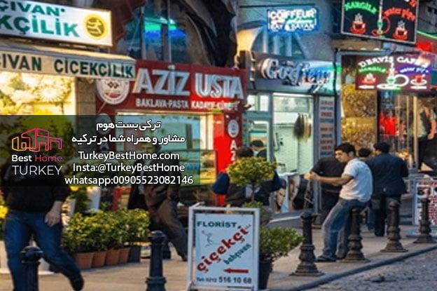هتل لاللی استانبول هتل های لاللی استانبول هتل سلطان لاللی استانبول بازار لاله لی استانبول آکسارای استانبول خرید خیابان لاله لی استانبول خیابان آکسارای استانبول لاللی در استانبول آکسارای در استانبول بازار لاللی در استانبول هتل در لاللی استانبول عکس آکسارای استانبول آکسارای استانبول کجاست هتل لاللی گونن استانبول منطقه لاللی استانبول آکسارای استانبول نقشه آکسارای استانبول هتل