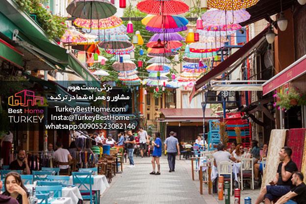 محله ی کادیکوی استانبول هتل در محله کادیکوی استانبول محله کادیکوی در استانبول