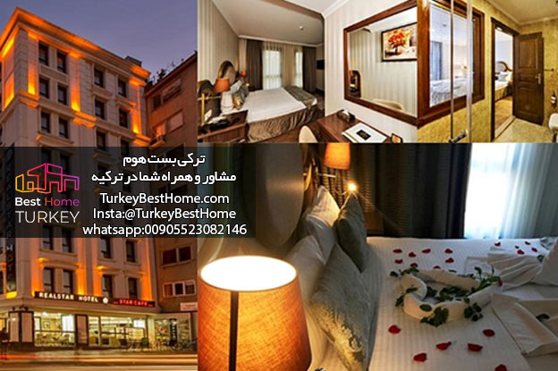 محله فندق زاده در استانبول