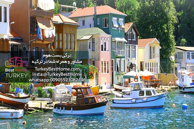 محله ی بیکوز استانبول منطقه بیکوز استانبول محله بیکوز در استانبول بیکوز استانبول ترکیه دانشگاه بیکوز استانبول ساحل بیکوز استانبول بیکوز در استانبول
