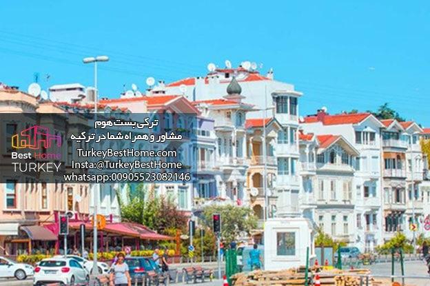 اتیلر استانبول اتیلر در استانبول هتل لمردین اتیلر استانبول منطقه اتیلر استانبول محله ی اتیلر استانبول