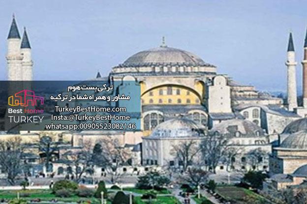 منطقه سنجاق تپه استانبول محله سنجاق تپه استانبول