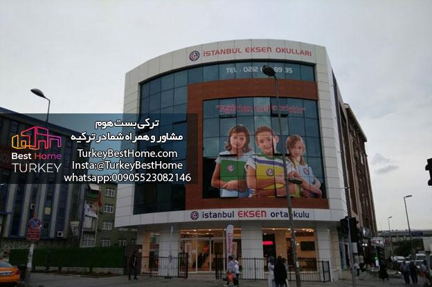ترمینال اسنلر استانبول اسنلر در استانبول منطقه اسنلر استانبول