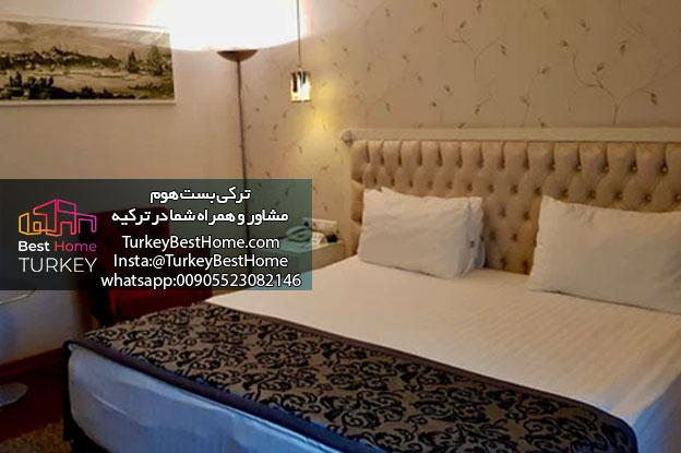 هتل های استانبول هتل های استانبول قیمت هتل های استانبول در میدان تقسیم هتل های استانبول با ویو دریا هتل های استانبول 5 ستاره هتل های استانبول تکسیم هتل های استانبول نزدیک سفارت کانادا هتل های استانبول روی نقشه هتل های استانبول با قیمت مناسب هتلهای استانبول اکسارای هتل های استانبول ارزان هتل های استانبول الی گشت هتلهای ارزان استانبول هتل های استانبول با قیمت هتل های استانبول با عکس هتل های استانبول با خدمات all هتلهای بشیکتاش استانبول هتلهای برتر استانبول هتل های ببک استانبول هتل های استانبول پنج ستاره هتلهای پندیک استانبول هتل های پیشنهادی استانبول هتل های پرطرفدار استانبول هتل های پلازا استانبول هتل های پارک استانبول هتل های نزدیک ایستینیه پارک استانبول هتل های استانبول ترکیه هتل های استانبول تنگه بسفر هتلهای تقسیم استانبول هتلهای تاپ استانبول هتلهای توپکاپی استانبول هتلهای تورهای استانبول هتل هاي تاپ استانبول هتلهای جدید استانبول هتل های جزیره استانبول هتلهای نزدیک فرودگاه جدید استانبول هتلهای نزدیک پاساژ جواهر استانبول هتلهای چهار ستاره استانبول هتل های استانبول خیابان استقلال هتلهای خوب استانبول هتل های خوب استانبول با قیمت مناسب هتل های خوب استانبول از نظر کاربران هتل های خوب استانبول در میدان تکسیم هتل هاي خفن استانبول هتل های خاص استانبول هتل های خوب استانبول نی نی سایت هتل های استانبول در تکسیم هتل های استانبول در شیشلی هتلهای استانبول در منطقه تکسیم هتلهای استانبول در منطقه عثمان بی هتلهاي استانبول در ميدان تقسيم هتلهای استانبول در منطقه شیشلی هتلهای استانبول در میدان تکسیم هتل های استانبول رو به دریا هتل های ریزورت استانبول هتل های رمانتیک استانبول هتل های ریوا استانبول موقعیت هتل های استانبول روی نقشه رزرو هتل های استانبول هتل های زیبای استانبول هتل های زیبا استانبول هتل هاي استانبول سلطان احمد هتلهای ساحلی استانبول هتل های سوئیس استانبول هتل های ساحلی استانبول 5 ستاره هتل های سنتی استانبول هتل های سوئیت استانبول هتلهای استانبول لست سکند هتلهای استانبول 4 ستاره هتلهای استانبول شیشلی هتلهای شیک استانبول هتلهاي شهر استانبول تركيه هتلهای شهر استانبول در ترکیه هتل های شهر استانبول ترکیه هتل های استانبول منطقه شیشلی هتلهای مرکز شهر استانبول هتل های استانبول عک