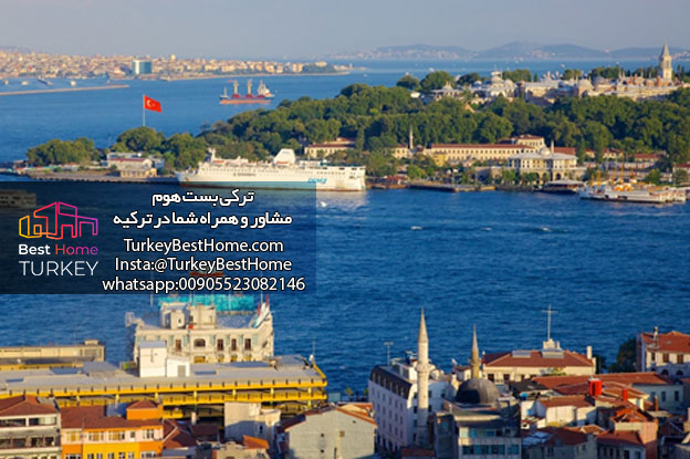 مركز خريد گون گورن در استانبول گون گورن استانبول