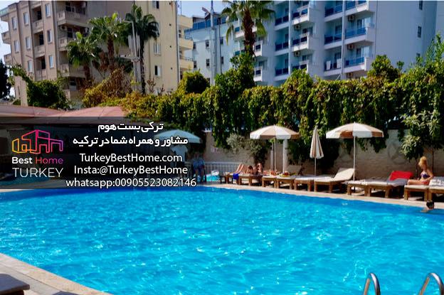 هتل های آلانیا هتل های آلانیا 5 ستاره uall هتلهای آلانیای ترکیه هتل های آلانیا لست سکند هتل های آلانیا قیمت هتلهای معروف آلانیا هتلهای خوب آلانیا معرفی هتل های آلانیا هتل های آلانیا ترکیه هتلهای لوکس الانیا نام هتل های آلانیا هتل های الانیا با قیمت بهترین هتل های الانیا با قیمت هتل های شهر آلانیا ترکیه هتل های چهار ستاره آلانیا هتل های الانیا در ترکیه هتلها در آلانیا هتلهای الانیا 5 ستاره هتلهای پنج ستاره آلانیا هتل های یوآل آلانیا هتل های 3 ستاره آلانیا هتل های 4 ستاره آلانیا هتلهای 5 ستاره آلانیا هتل های 5 ستاره الانیا